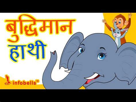 Essay in hindi translate in english