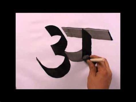 Hindi to English Translation Free Hindi to English Tranlator